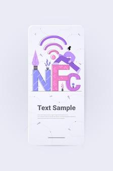 신용 카드 비접촉 결제로 결제 기계 및 휴대 전화를 사용하는 사람들 nfc 거래 성공