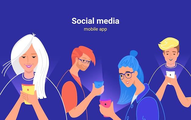 チャット、ニュースの閲覧、オンラインでのビデオの視聴にソーシャルメディアメッセンジャーを使用している人々。友人やコミュニティにテキストメッセージを送信するためにスマートフォンのモバイルアプリを使用している4人のティーンエイジャーの概念ベクトル図