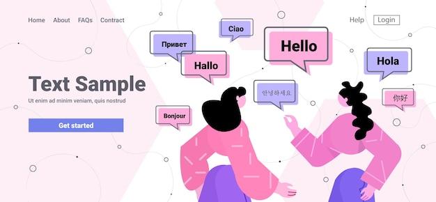 翻訳アプリケーションを使用している人々多言語の挨拶ビジネスマンが一緒に話しているさまざまな国からの国際的なオンラインコミュニケーションの概念水平ポートレートコピースペース