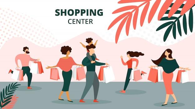 Люди, посещающие супермаркет магазин на выходные выходные Premium векторы