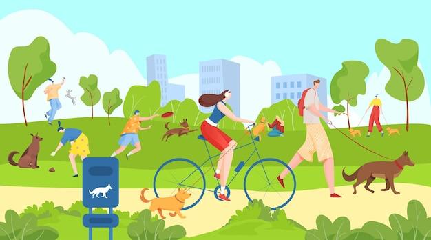 人々は都市公園でペットと一緒に歩く