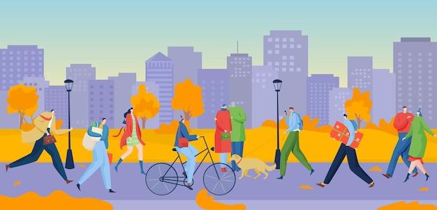 Люди идут, направление в центр города