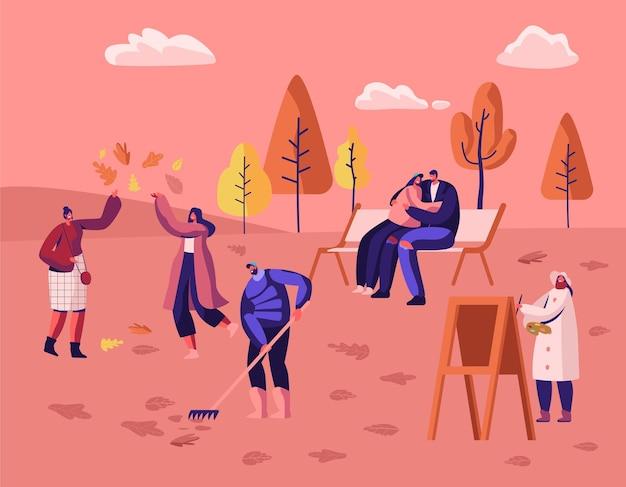 色とりどりの木々や落ち葉に囲まれた秋の都市公園を歩く人々。漫画フラットイラスト