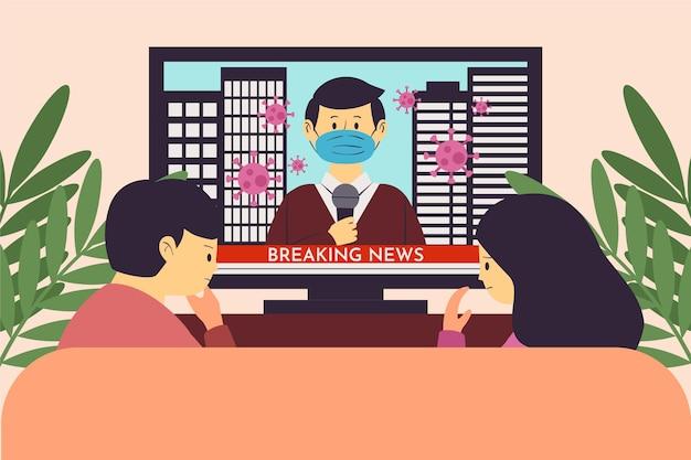 家で一緒にニュースを見ている人