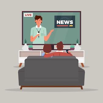 Люди смотрят новости