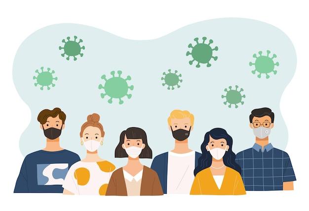 Люди в масках для защиты от вирусов
