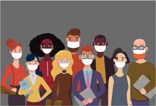 フェイスマスク、大気汚染、汚染された空気、世界の汚染を身に着けている人々。モダンなフラットイラスト。病気、インフルエンザ、防毒マスクを防ぐために医療用マスクを着ている同僚のグループ。