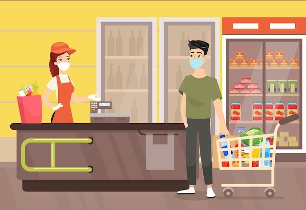 食料品で買い物をするマスクを身に着けている人々。検疫時間、ヘルスケア、自己防衛の概念