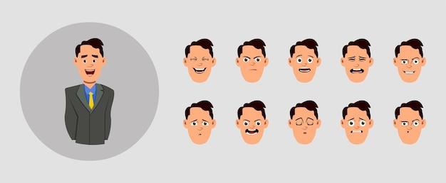 表情の違う人がセット。カスタムアニメーション、モーション、またはデザインのさまざまな顔の感情。