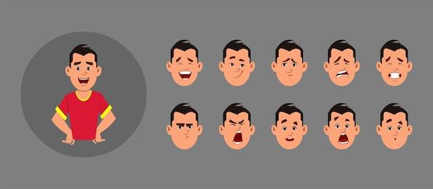 顔の感情を持つ人々