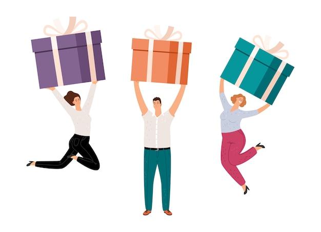 Люди с подарочными коробками.