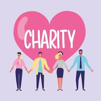 Люди держатся за руки благотворительной концепции иллюстрации шаржа