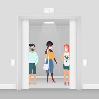 エレベーターのイラストでマスクを持つ人々 Premiumベクター