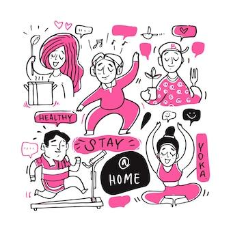 Люди с пребыванием дома.