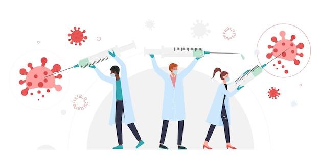 コロナウイルスと戦う注射器を持つ人々