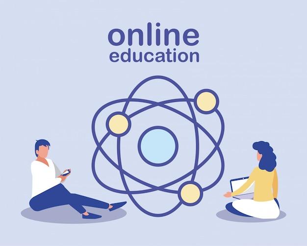 テクノロジーガジェット、オンライン教育を持つ人々