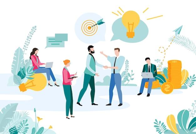 Люди работают, реализуют бизнес-проекты