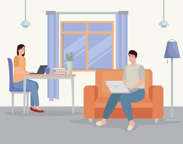 Люди, работающие дома