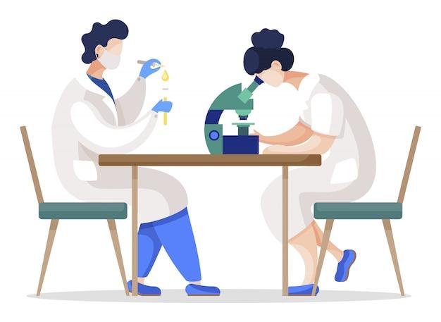 チームで物質分析に取り組んでいる人々。研究室でのレッスンで孤立した化学者の学生