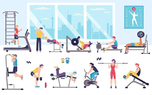 ジムのイラスト、スポーツの練習、白のフィットネス活動をしている漫画の男性女性キャラクターの人々トレーニング