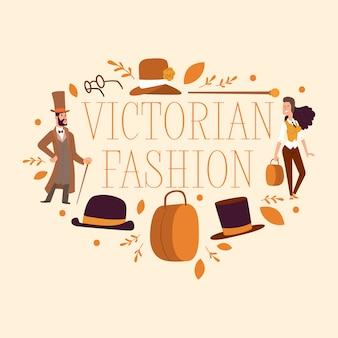 Викторианский peoplegentleman в шляпе и женщина персонаж в винтажном платье на ретро-вечеринке иллюстрации