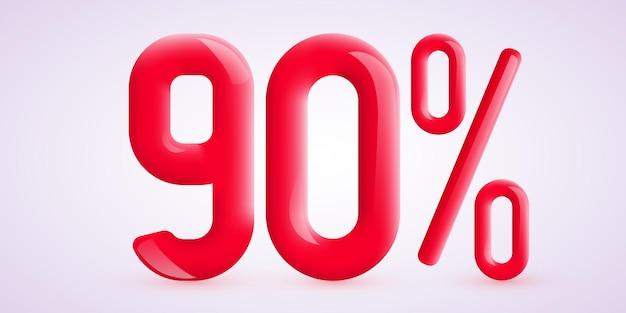 装飾的な紙吹雪販売バナーとポスター付きの割引クリエイティブ構成d販売シンボルの割引率