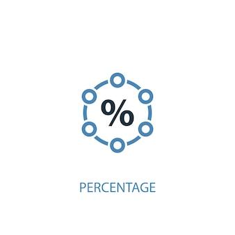 백분율 개념 2 컬러 아이콘입니다. 간단한 파란색 요소 그림입니다. 백분율 개념 기호 디자인입니다. 웹 및 모바일 ui/ux에 사용할 수 있습니다.