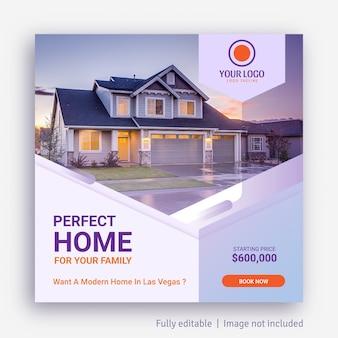 Идеальная продажа дома в социальных сетях, шаблон рекламного баннера