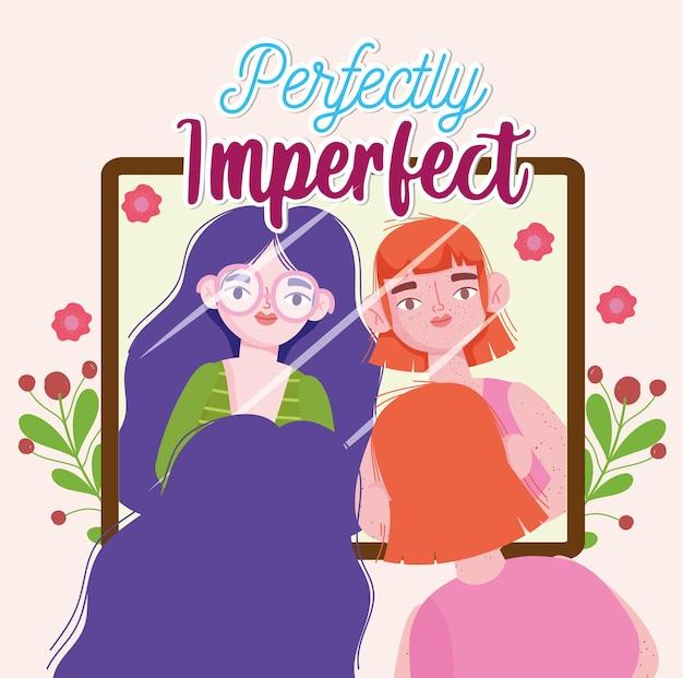鏡のイラストのルックスで完全に不完全な女の子