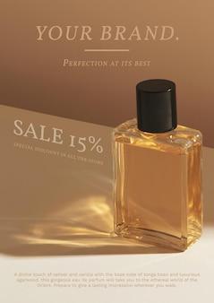 販売とプロモーションのための香水ポスターテンプレートベクトル