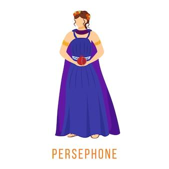 Плоская персефона. древнегреческое божество. мифология. богиня. королева преступного мира. божественная мифологическая фигура. изолированные мультипликационный персонаж на белом фоне