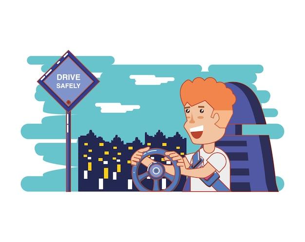 Человек, обеспечивающий безопасную кампанию водителя