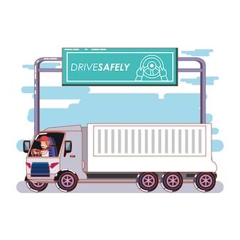 運転手を安全に運転する人