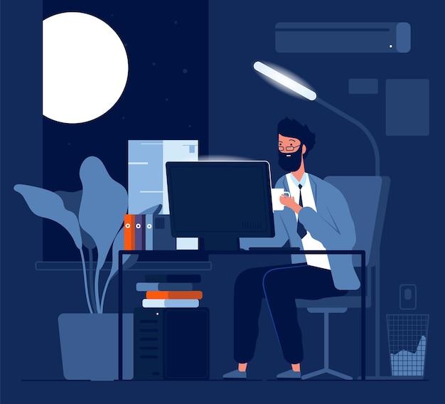 사람이 늦게 일합니다. 비즈니스 문자 밤 컴퓨터와 종이 개념의 더미 앉아 사무실에서 일하고.