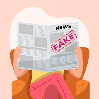 新聞で偽のニュースを読んでいる人