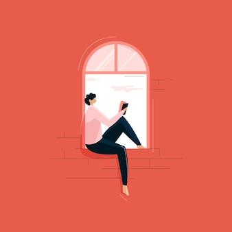 창에 앉아서 책을 읽는 사람
