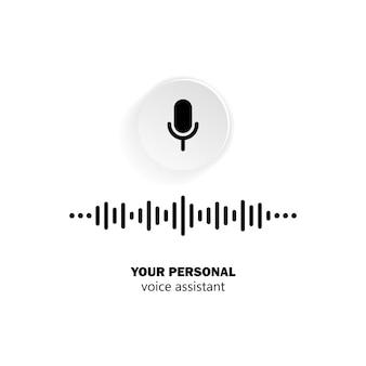 검은색 개인 비서 및 음성 인식 아이콘입니다. 음파가 있는 마이크. 격리 된 흰색 배경에 벡터입니다. eps 10.