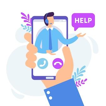 개인 비서 서비스. 가상 기술 지원 스마트 폰 앱, 개인 상담 및 온라인 커뮤니케이션 일러스트레이션