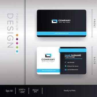 豪華なスタイルとエレガントなテンプレートの個人的なビジネスカード