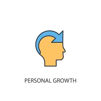 개인 성장 개념 2 컬러 라인 아이콘입니다. 간단한 노란색과 파란색 요소 그림입니다. 개인 성장 개념 개요 기호 디자인