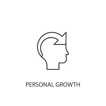개인 성장 개념 라인 아이콘입니다. 간단한 요소 그림입니다. 개인 성장 개념 개요 기호 디자인입니다. 웹 및 모바일 ui/ux에 사용할 수 있습니다.
