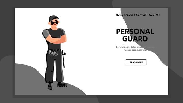 개인 경비원, 생명 보호 서비스 벡터입니다. 개인 경호원 보호 회사 직원, 보안 담당자, 직업 보호. 개인 보호 요원 캐릭터 웹 플랫 만화 일러스트 레이션