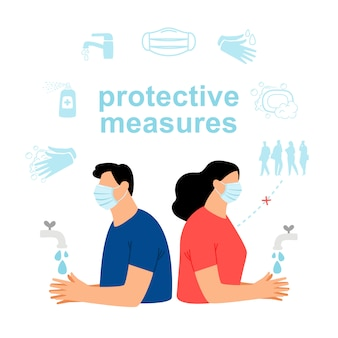 個人感染の安全性