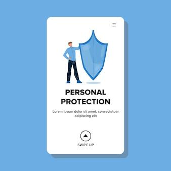 개인 보호 및 라이프 가드 안전한 벡터입니다. 보호용 빈 방패, 자신의 정보 및 데이터 보호를 가진 남자. 웹 플랫 만화 일러스트를 보호하는 캐릭터 사업가 보디 가드