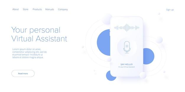개인 가상 비서 개념 iva 소프트웨어 에이전트 또는 셀룰러 스마트 폰의 온라인 챗봇 앱.