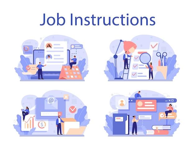 人事管理と従業員の適応