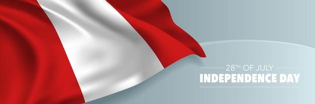 Перу счастливый день независимости баннер