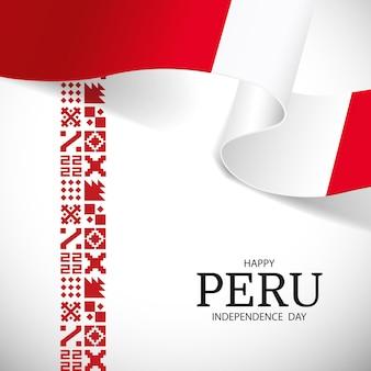 페루 독립 기념일 국가 패턴