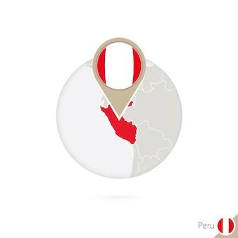 ペルーの地図と円の旗。ペルーの地図、ペルーの旗のピン。地球のスタイルでペルーの地図。ベクトルイラスト。