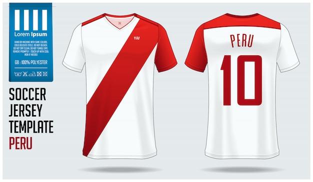 ペルーサッカージャージーモックアップまたはフットボールキットテンプレート。